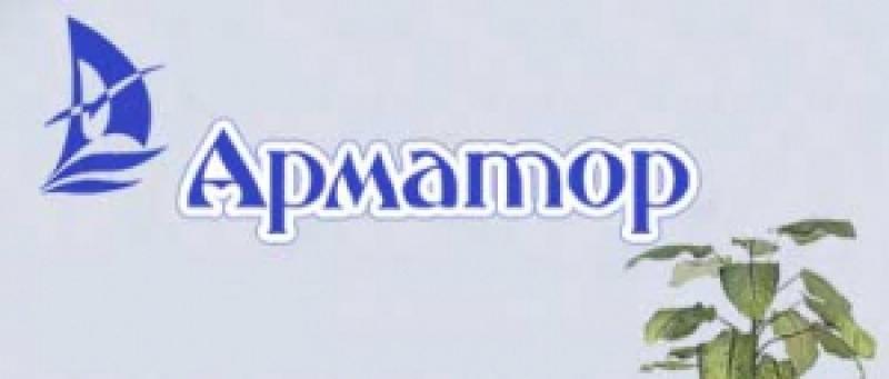 Арматор ООО