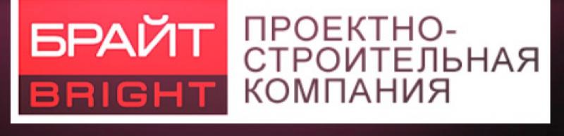 Брайт ООО Проектно-Строительная Компания