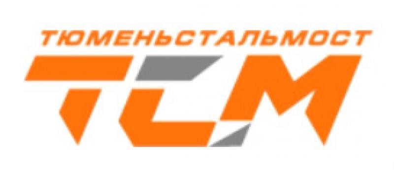 Тюменьстальмост имени Тюменского Комсомола ООО