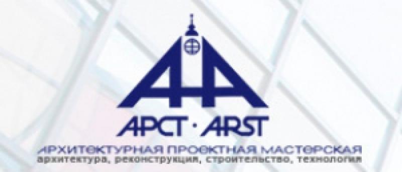 АРСТ ЗАО