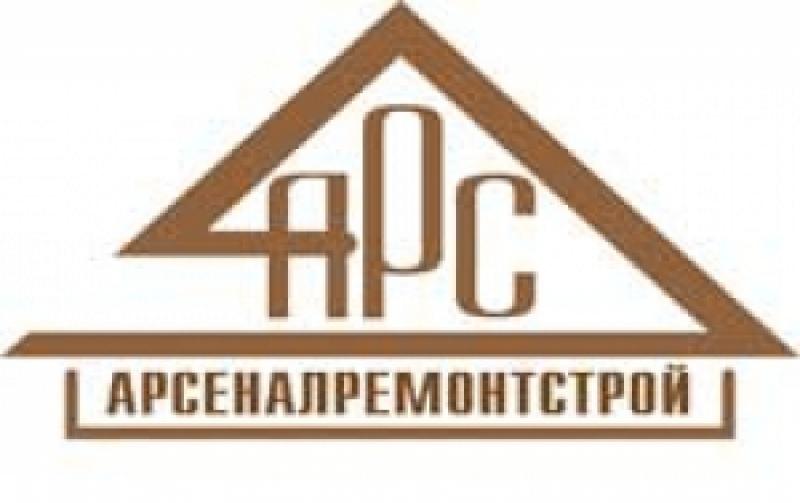 Арсеналремонтстрой ООО