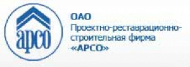 АРСО ОАО