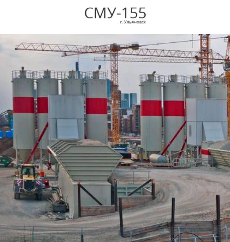 Строительно-Монтажное Управление №155 ООО СМУ-155 СМУ №155