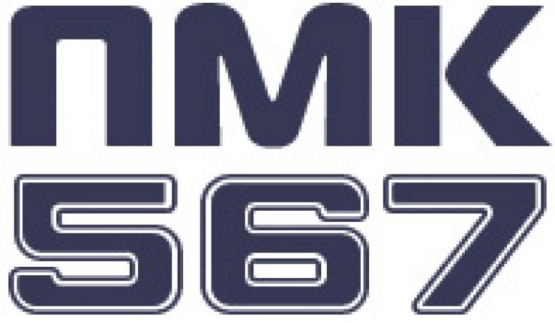 ПМК-567 ООО