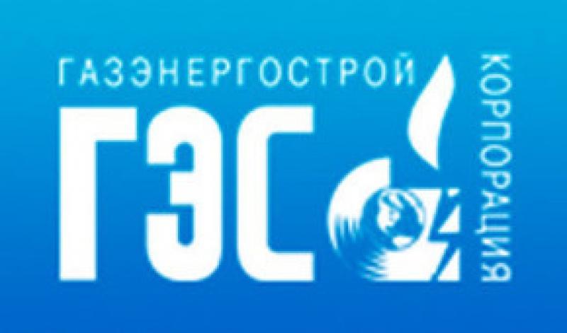 ГК «ГазЭнергоСтрой»