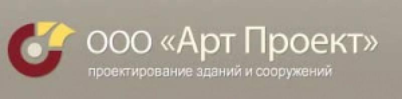 АртПроект ООО