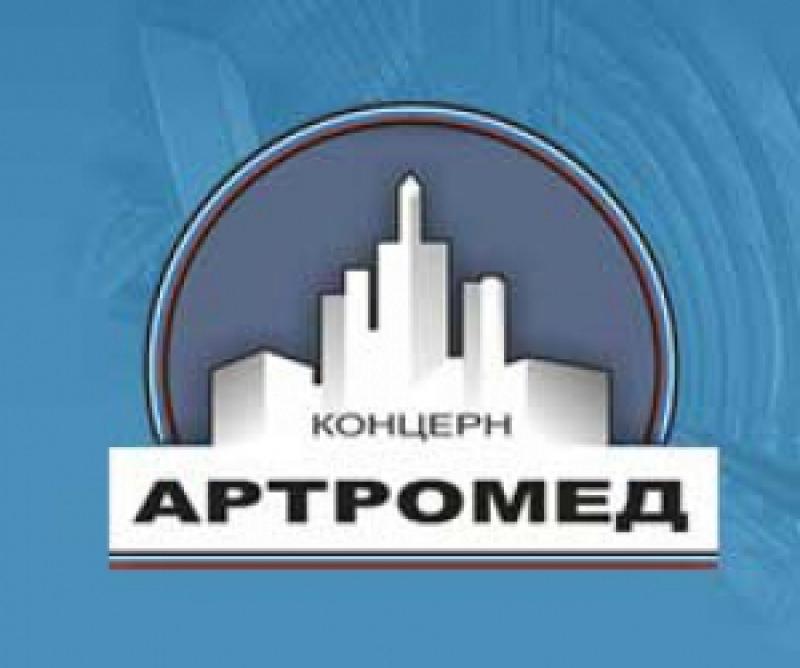 Артромед ОАО