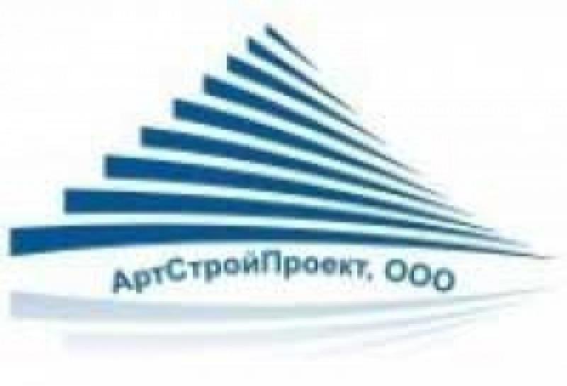 АртСтройПроект ООО