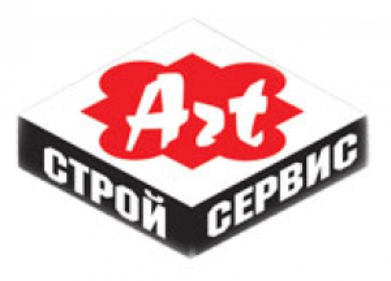 Артстройсервис ООО
