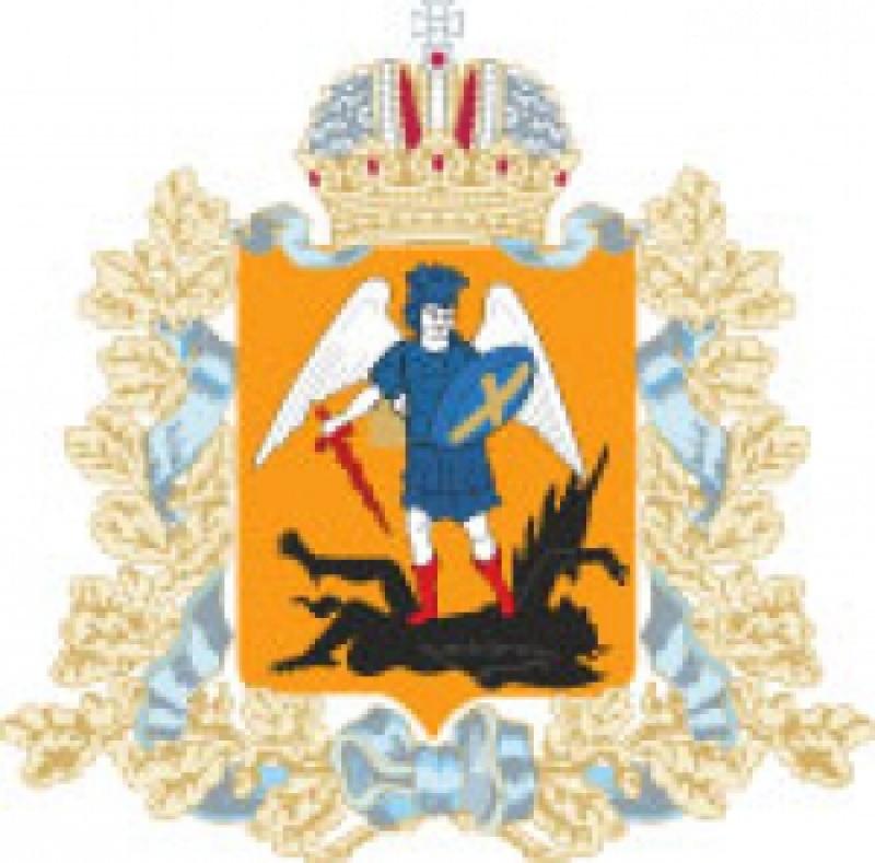 Министерство Строительства и Жилищно-Коммунального Хозяйства Архангельской области