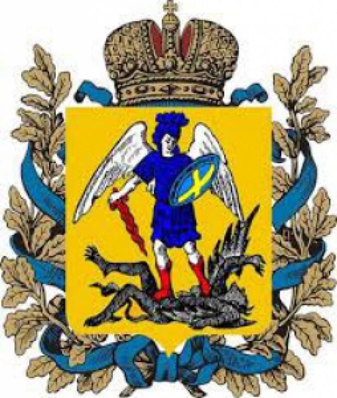 Инспекция Государственного Строительного Надзора Архангельской Области