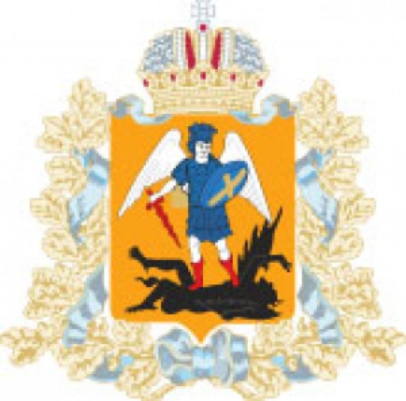 Агентство Архитектуры и Градостроительства Архангельской Области