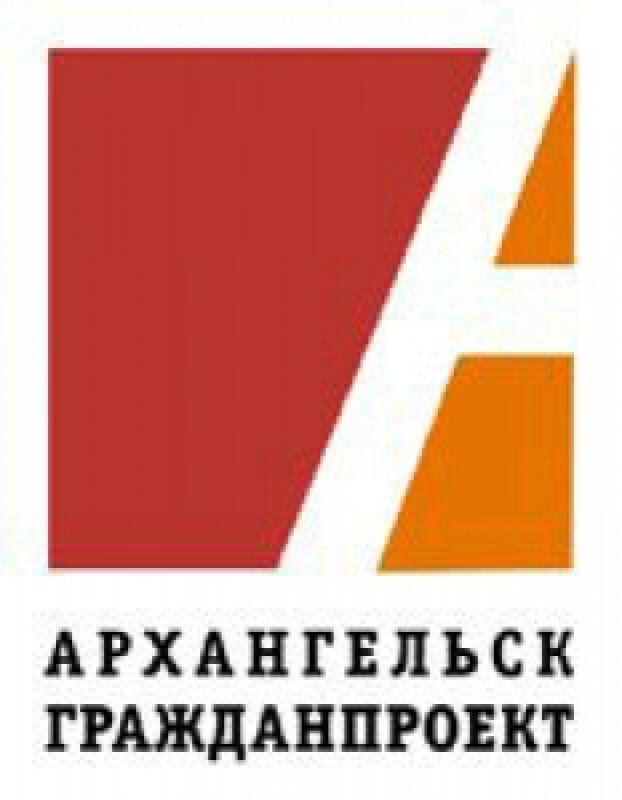 Архангельскгражданпроект ОАО