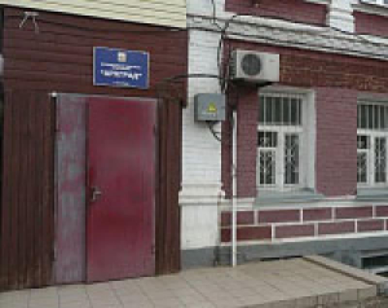 Архград МУП