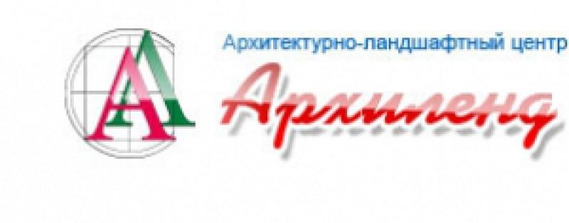 Архиленд ООО