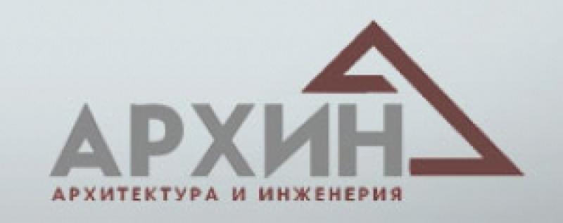Архин ЗАО