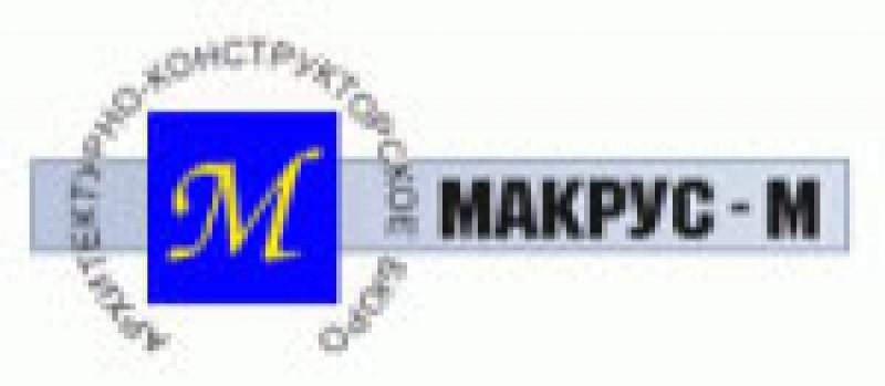 Архитектурное Бюро Макрус-М ООО