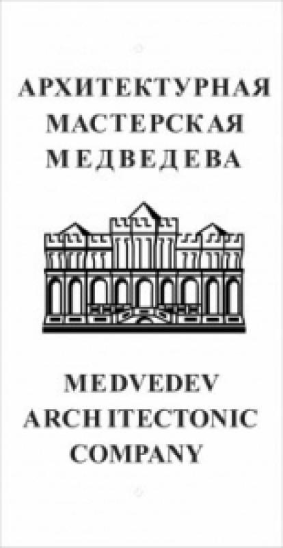 Архитектурная Мастерская Медведева ООО