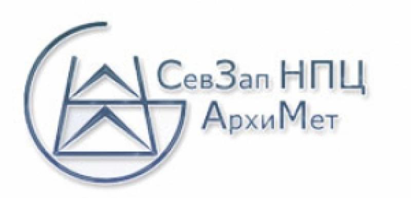 АрхиМет Северо-Западный НПЦ ООО
