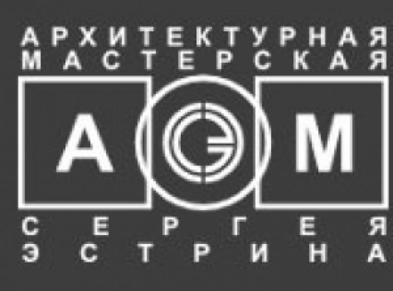 Архитектурная Мастерская Сергея Эстрина ООО