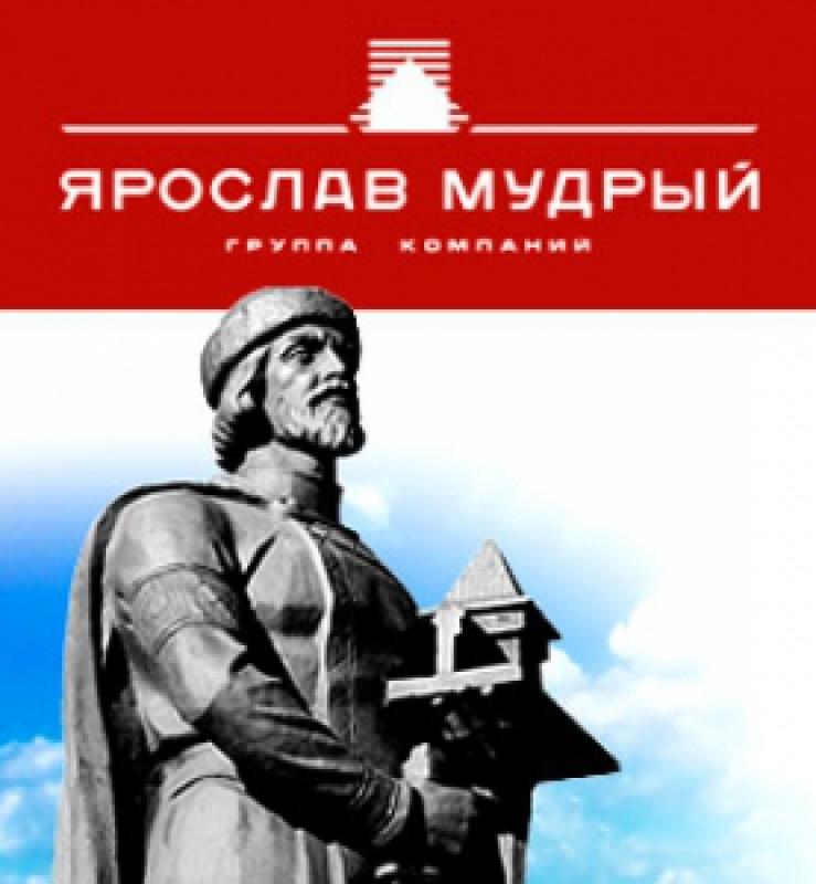 Группа компаний ярослав мудрый официальный сайт русская компания эцп тюмень официальный сайт