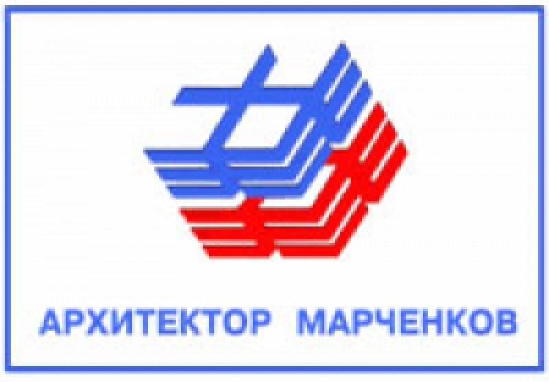 Архитектор Марченков ООО