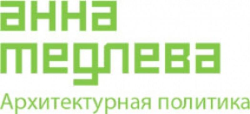 Архитектурная Политика ООО