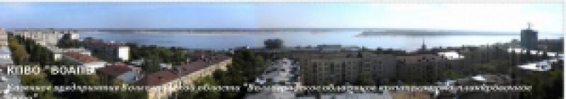 Волгоградское Областное Архитектурно-Планировочное Бюро КП