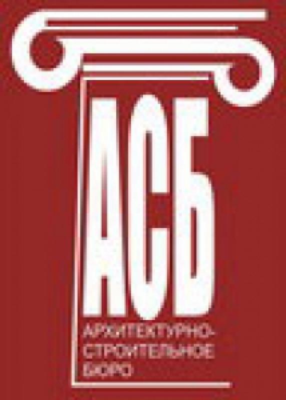 Архитектурно-Строительное Бюро ООО