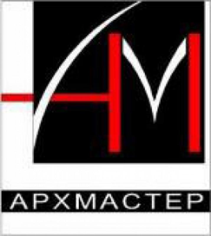 АрхМастер ООО