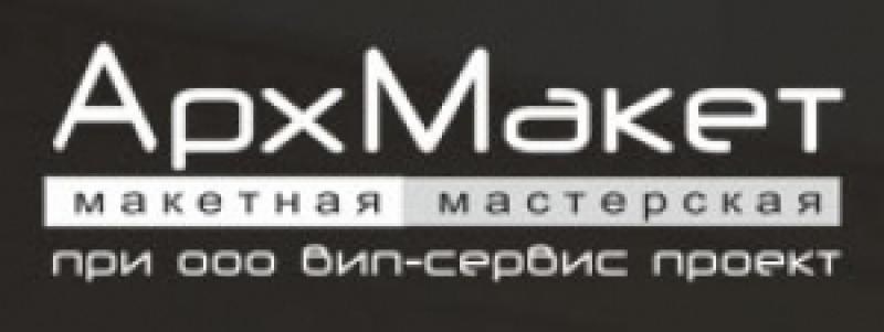 АрхМакет ООО