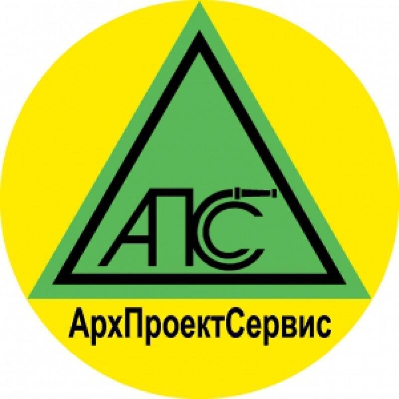 АрхПроектСервис ООО