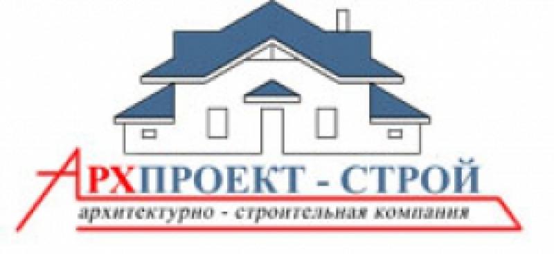 АРХпроект-строй ООО