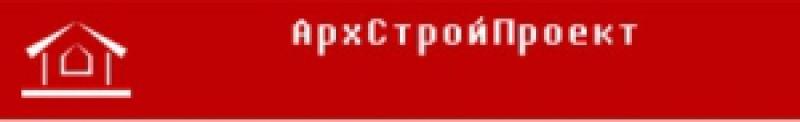АрхСтройПроект ООО