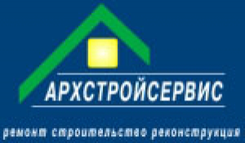 Архстройсервис ООО