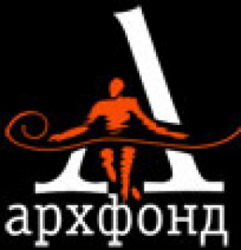 Архфонд ООО Архитектурно-Производственное Предприятие