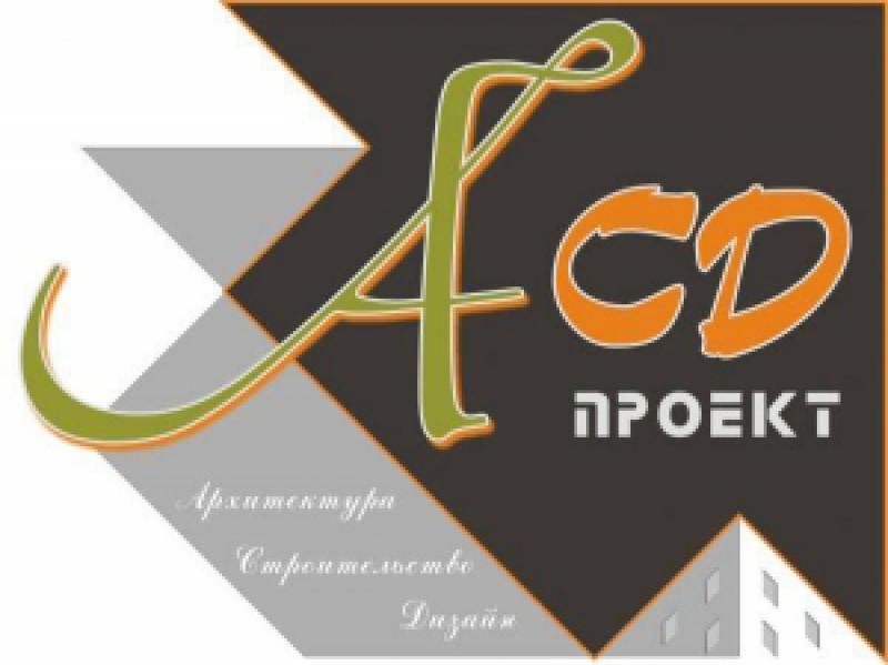 АСД Проект ООО