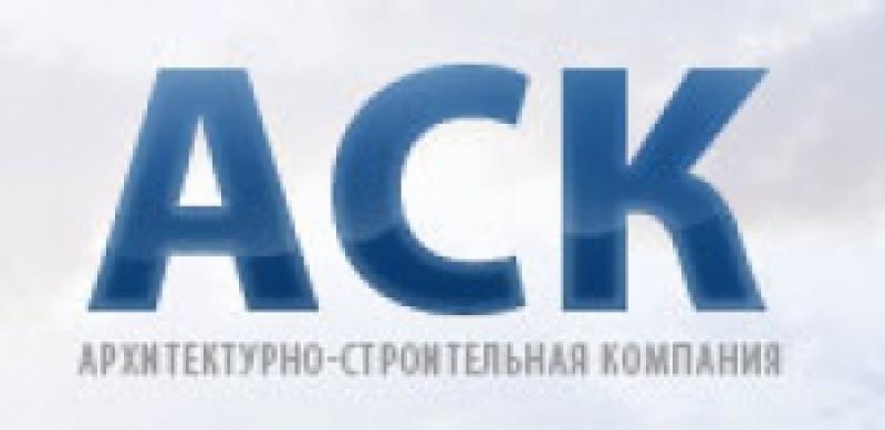 АСК Проект ООО