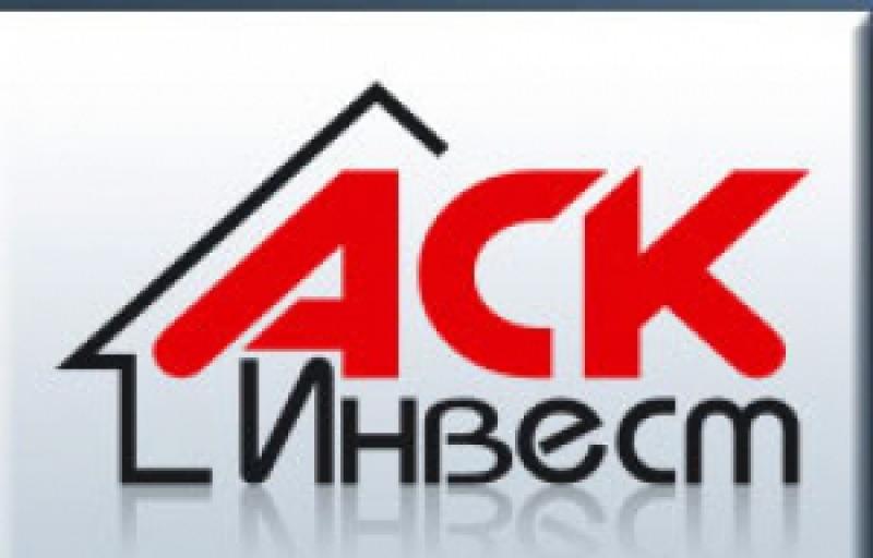 АСК-Инвест ООО