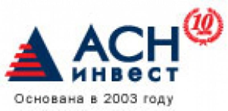 АСН-Инвест ЗАО
