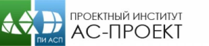 АС-Проект ООО