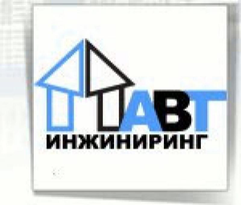 АВТ-Инжиниринг ООО
