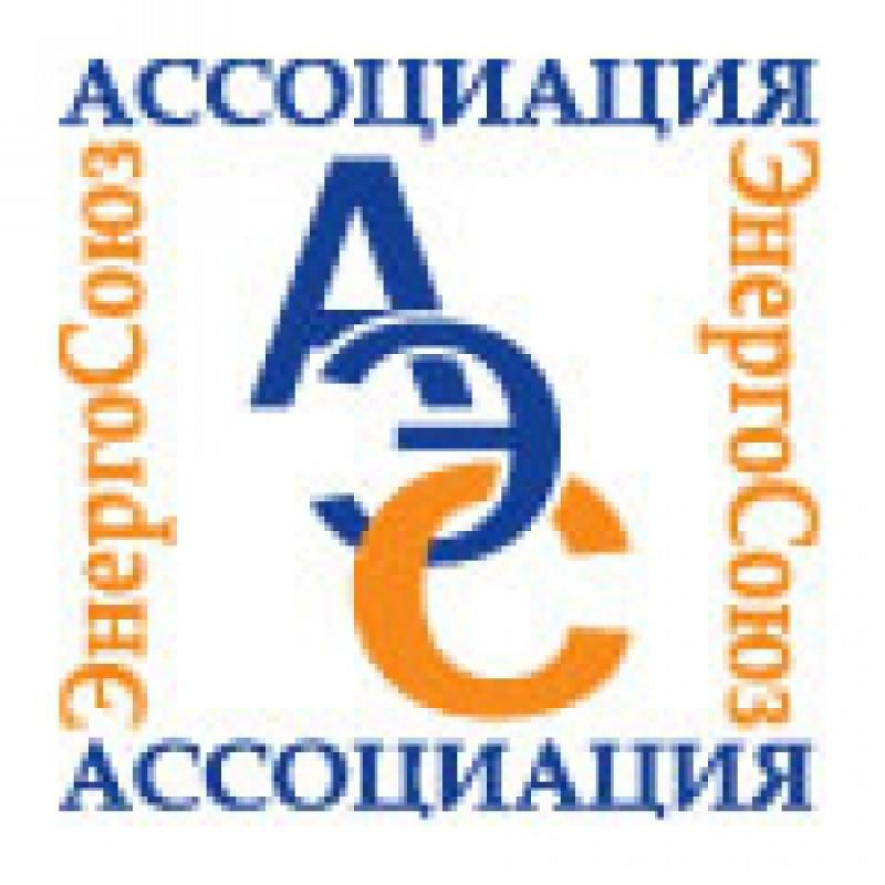 Ассоциация ЭнергоСоюз НО