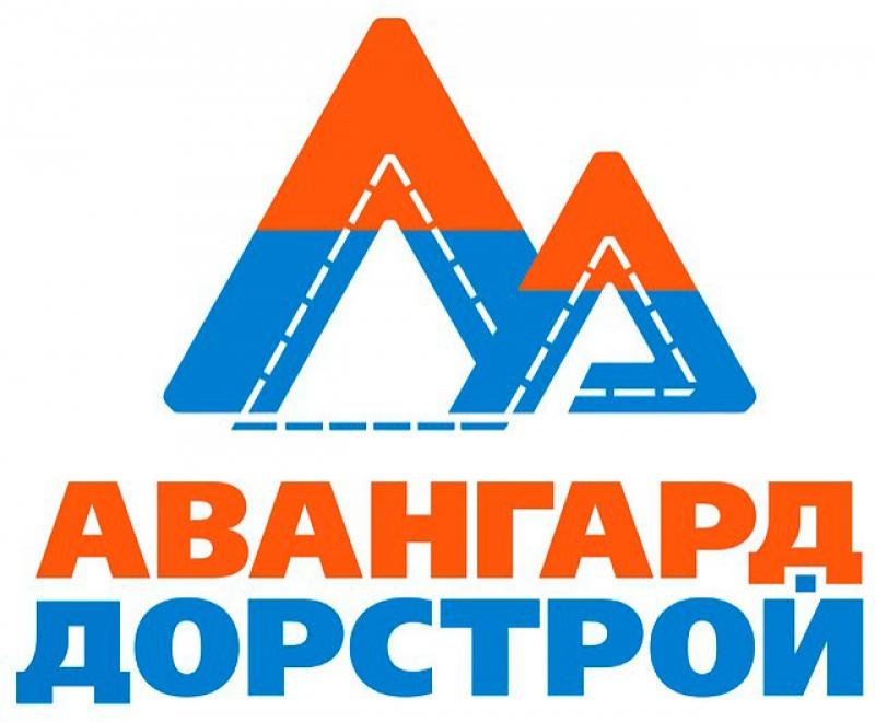 АвангардДорСтрой ООО