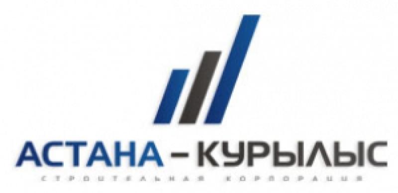 Астана-Курылыс ТОО Финансово-Строительная Корпорация