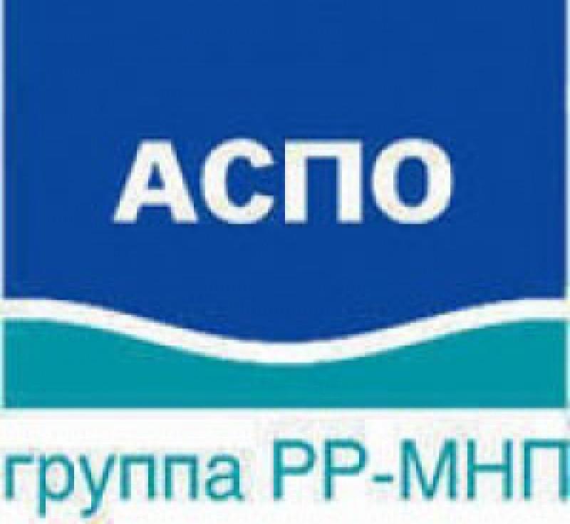 Астраханское Судостроительное Производственное Объединение ОАО АСПО