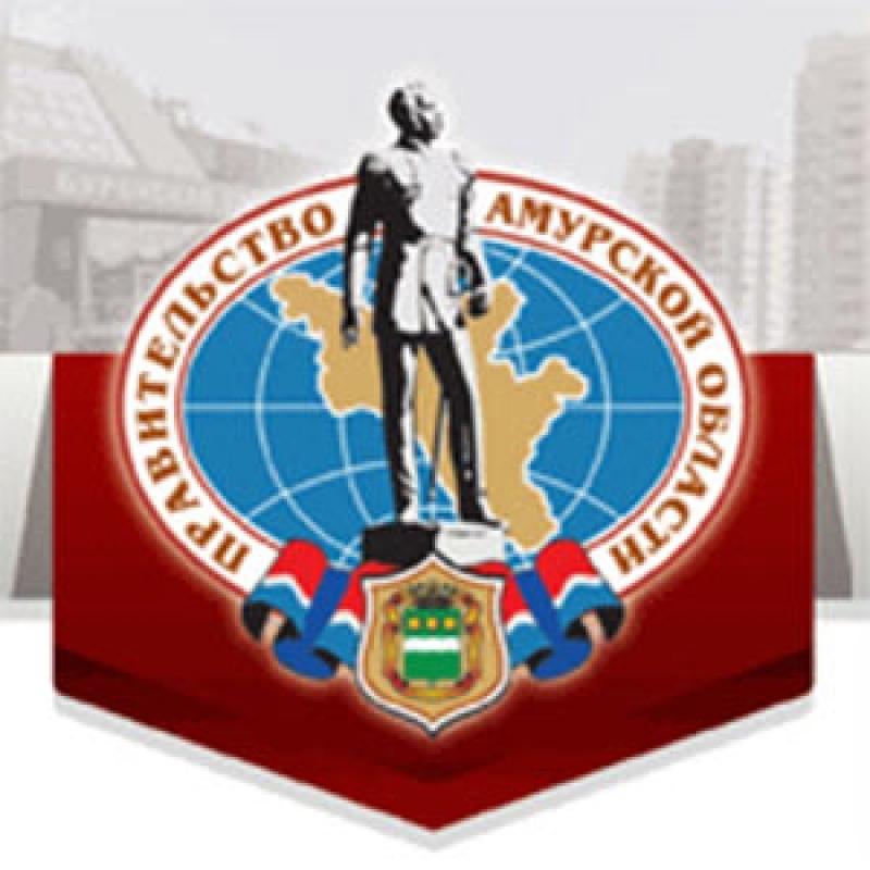 Министерство Транспорта и Дорожного Хозяйства Амурской области