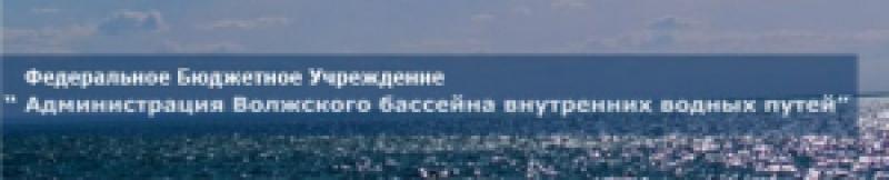 Астраханский Район Гидротехнических Сооружений и Судоходства