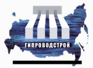Гипроводстрой ЗАО Проектно-Изыскательский Институт