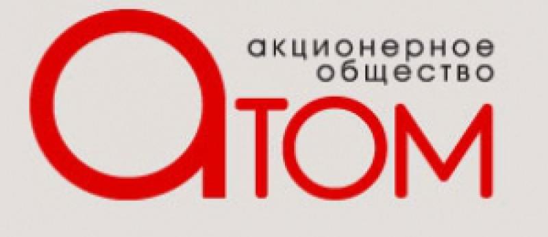 Атом ЗАО